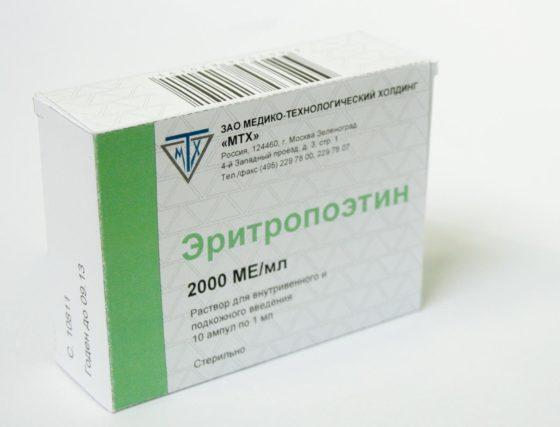 Эритропоэтин 2